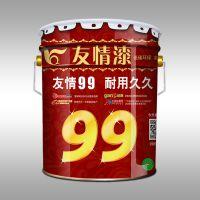 【大促】厂价直销 防水涂料 品质保证 支持在线订购 友情漆
