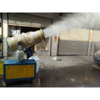 广西省南宁市建筑工地喷雾降尘设备,乐洁LJ-50除尘雾炮