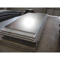 供应国产进口dt4c电磁纯铁铁材,规格齐全