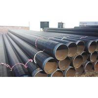 天翔成螺旋管(图)|Q345E螺旋钢管厂|螺旋钢管