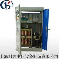 科奔SBW -150kva全自动补偿式电力稳压器