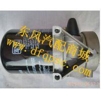 源头直供东风EQ2102军车空气干燥器_3543B06-010