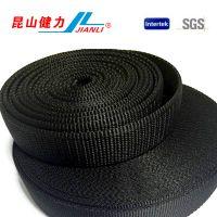 防火织带 阻燃织带 丙纶织带 涤纶织带 尼龙织带 耐磨织带