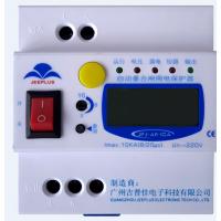 广东厂家供应吉普佳JPJ-AR-6A智能自动重合闸漏电保护器