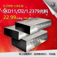 1.2379模具钢 1.2379东特模具钢、1.2379模具钢批发、1.2379模具钢价格