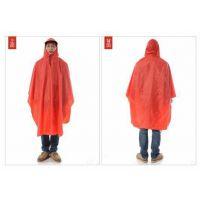 项城市北极星雨衣厂批发定做广告雨衣手提袋