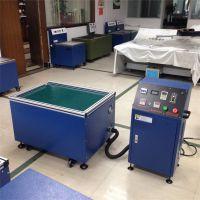 中创P880Y大型磁力抛光机 加工中心大零件去毛刺抛光