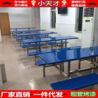 江门员工餐厅餐桌生产厂家 剑桥食堂餐桌餐椅纯手工制作 简约现代光亮面板易清洗