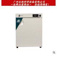 四川亚西 50mm口径细胞储存罐 YDS-35 贮存式液氮生物容器