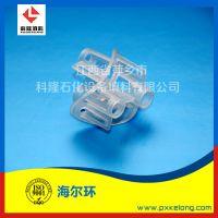 优质塑料海尔环厂家 塑料海尔环厂家质优价廉