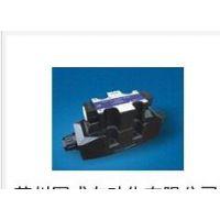 HD4-03-3C2-DC24 HDX海德信电磁阀 厂家 现货 盈协 特价