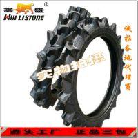 厂家直销5.50-36打药机轮胎采棉机轮胎