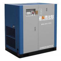 上海北默ABB继电器低压螺杆空压机BML-120A回油管1247584997
