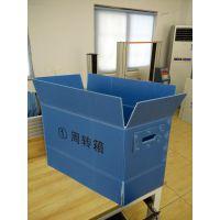 珠海市诺众钙塑箱包装有限公司 主营钙塑箱