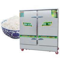 乐陵食品机械厂家 供应银鹤蒸箱YH-24大型电热两用蒸箱 材质好 加热快 受热均匀