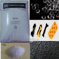 供应注塑 包覆TPE/美国吉力士/CL30 增强级 增韧级 热塑性弹性体 TPE原料