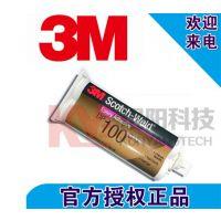 原装进口 3MDP100透明粘接剂 固化硬质环氧树脂胶 变压器线圈固定