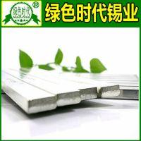 无铅波峰焊锡条 无铅锡条批发 欧盟SGS认证 抗氧化 上锡美观可靠