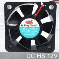 QFDJ/奇芳电机供应50mm5015HS含油超静音散热风扇 12v/24v大风量直流空气冷却风扇