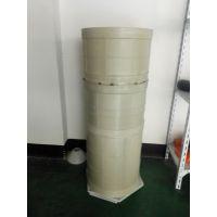黄岩烟气超低排放脱硫塔塑料模具生产厂家
