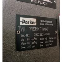 Parker派克PV080R1K1T1NMMC柱塞泵 力士乐柱塞泵特价现货