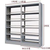 希科石家庄钢制图书馆书架,风格设计,厂家生产