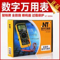 供应NT9205A数字式万用表 大屏幕万能表 全保护防烧蜂鸣