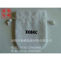 供应手工艺品包装布袋 手工艺茶具茶壶保护袋