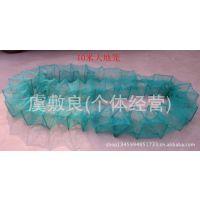 10米大地笼渔网鱼具虾笼泥鳅笼蟹笼捕鱼笼精品笼