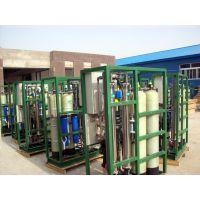 工业纯水设备 工业去离子水设备