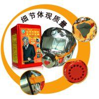 厂家直销消防器材 防毒面具 防烟面具 酒店宾馆必备品 防护面罩