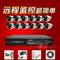 12路监控摄像头套餐 12路 监控套装 监控设备 高清模拟900线_12