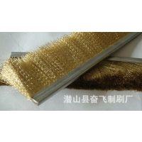 供应钢丝条刷,铜丝刷,条刷,不锈钢丝刷 ,铜丝毛刷辊,厂家直销