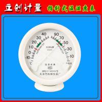特价批发供应温湿度表,温度计,湿度表