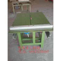 MJ1.5米简易精密推台锯中间开口/裁板机/推台锯/裁板锯
