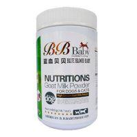 蓝血贝贝高钙羊奶粉 宠物专用 猫狗奶粉 (400G/罐)