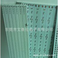 东莞厂家专业定做高导热LED铝基板 PCB硬灯条铝基板