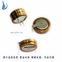 韩国VINA TECH超级电容代理1.5F 5.5V黄金电容现货法拉电容环保