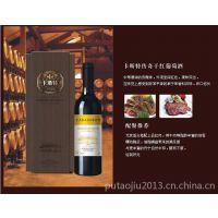 夜鹰国际贸易(上海)有限公司
