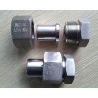 低压管子螺纹接头CB821-84