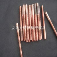 定做非标螺纹电极;加工紫铜电极;钨铜电极;中孔电极