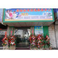 江苏南通水电安装增值服务项目,家电清洗服务市场前景怎样?