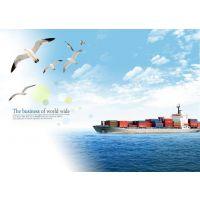 东南亚那瓦夏瓦特色航线优惠海运 乐从外贸仓库免费使用