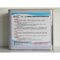 通讯设备清洗剂风扇专用郑州市蓝清科技有限公司