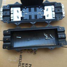 12芯光缆接头盒 24芯光缆接续盒 48芯光缆接头盒