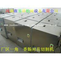 郑州面筋螺旋切割机多少钱一台