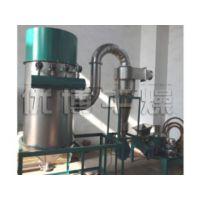 优博干燥喷雾干燥机集塔式喷雾与流化造粒技术为一体的多级喷雾造粒干燥机