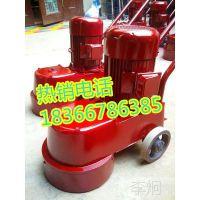 长沙永兴低价出售小型水磨石机 磨光机