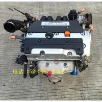 本田时韵2.4 CRV K20A RN3 雅阁2.0 RD5 老款CRV 2.3发动机总成