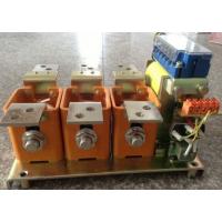 真空交流接触器价格 WD-CKJ5-600